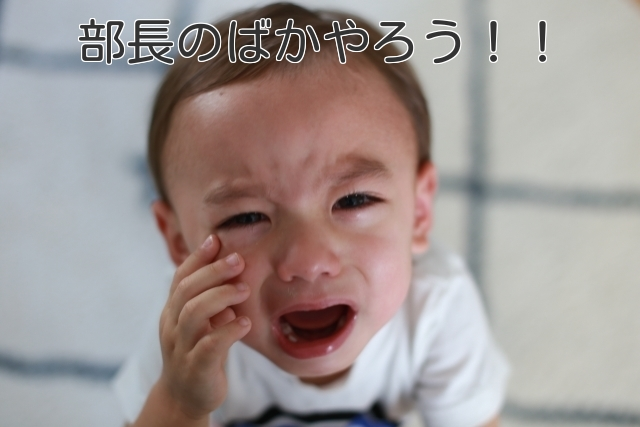 赤ちゃんが泣き止む方法【あやし方はさまざま】