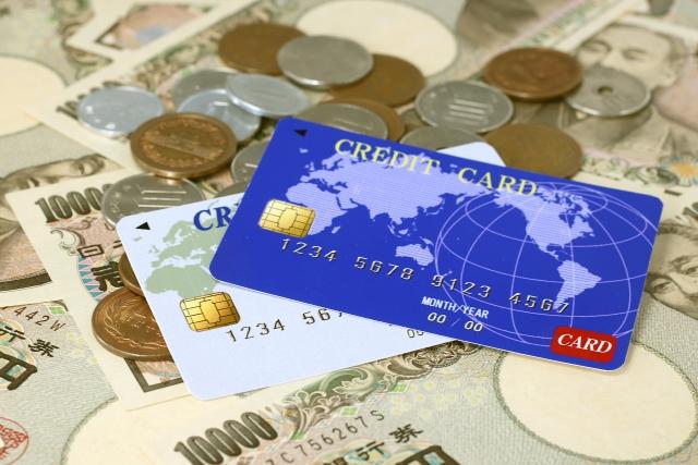 無駄使いを減らして貯蓄を増やす簡単な方法【お金貯めたい!】