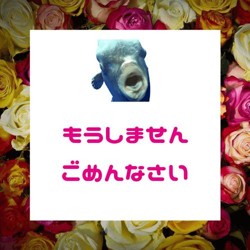 「男の弱さ、女の恨み」恋愛怪談【徘徊する女】